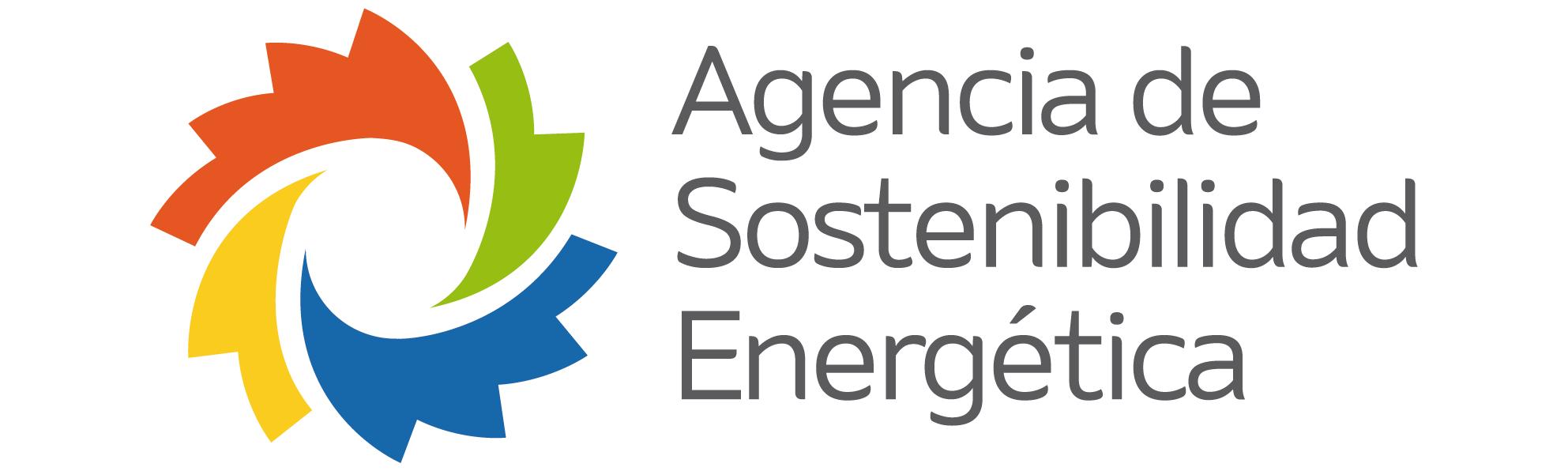Agencia Chilena de eficiencia energética